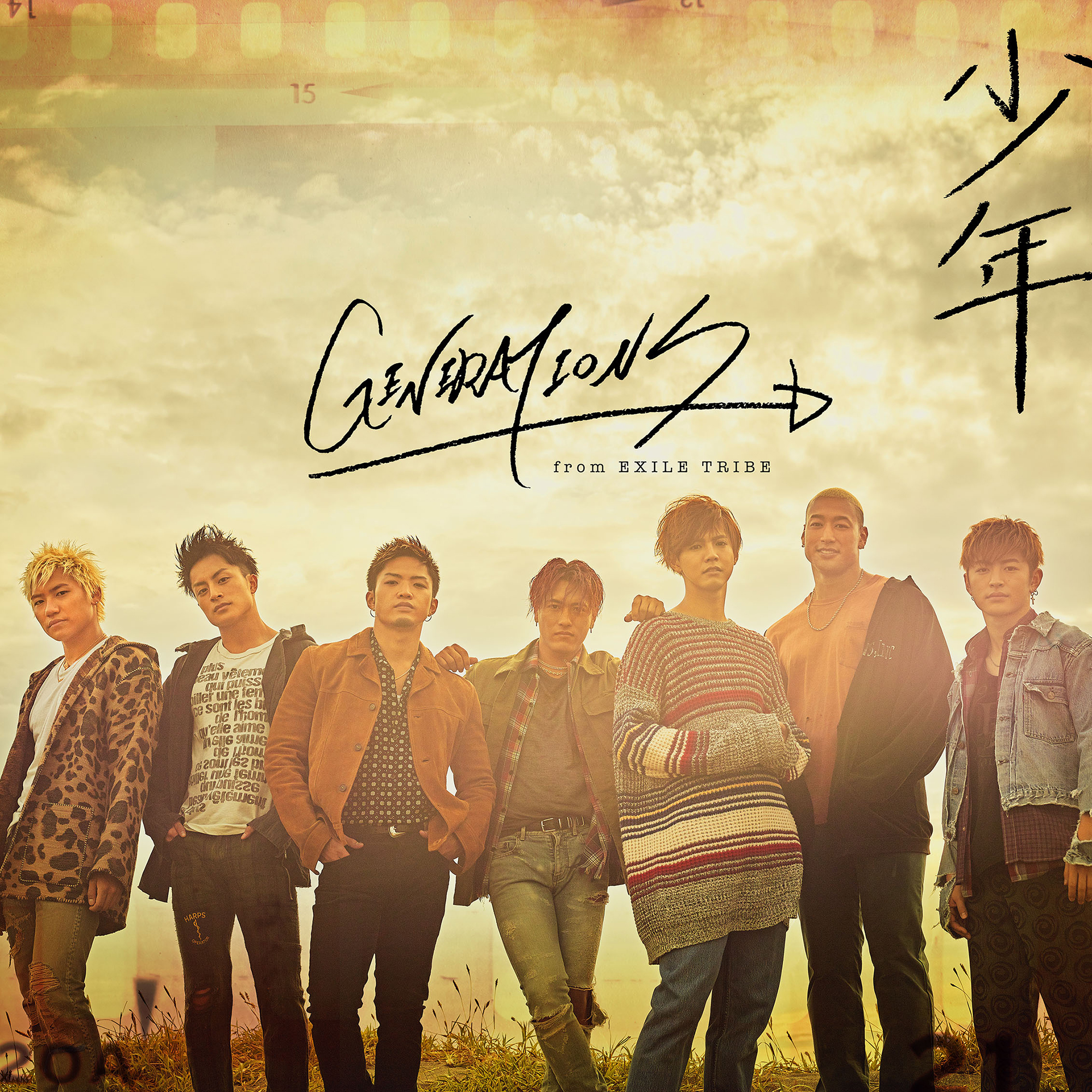 GENERATIONS from EXILE TRIBE 「少年」CD+DVD