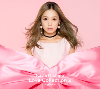 「Love Collection 2 ~pink~」初回生産限定盤