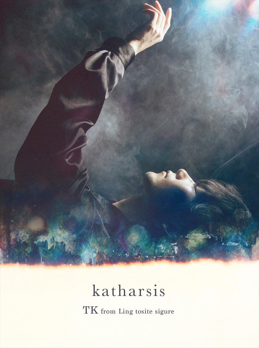 TK from 凛として時雨「katharsis」初回生産限定盤