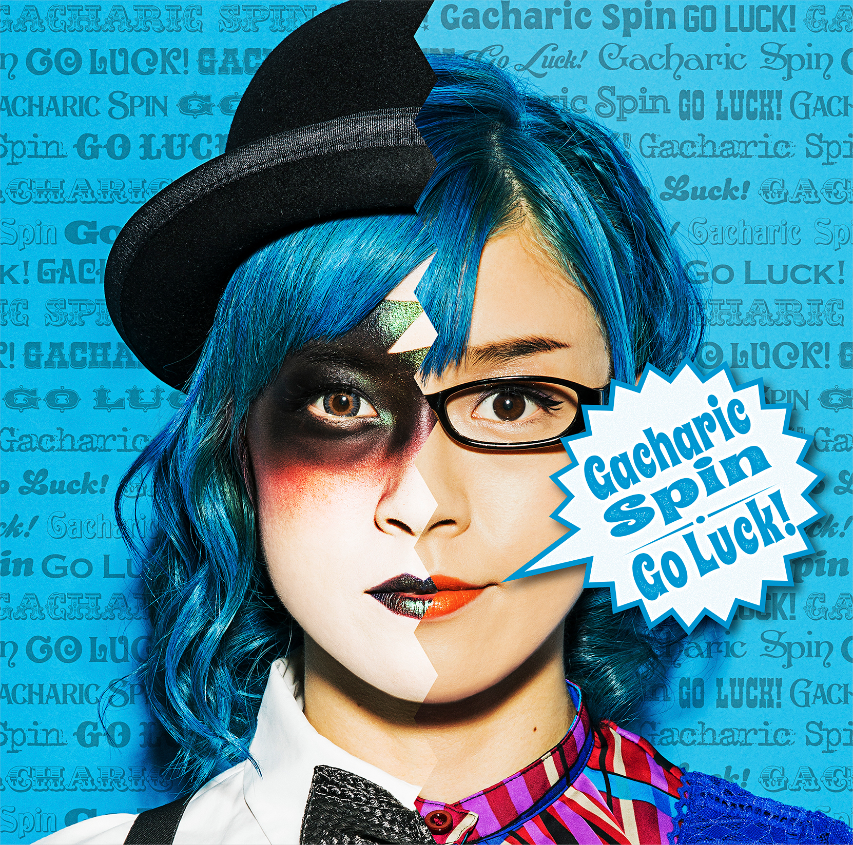 Gacharic Spin Cover Mini Album『Go Luck!』Type-HANA