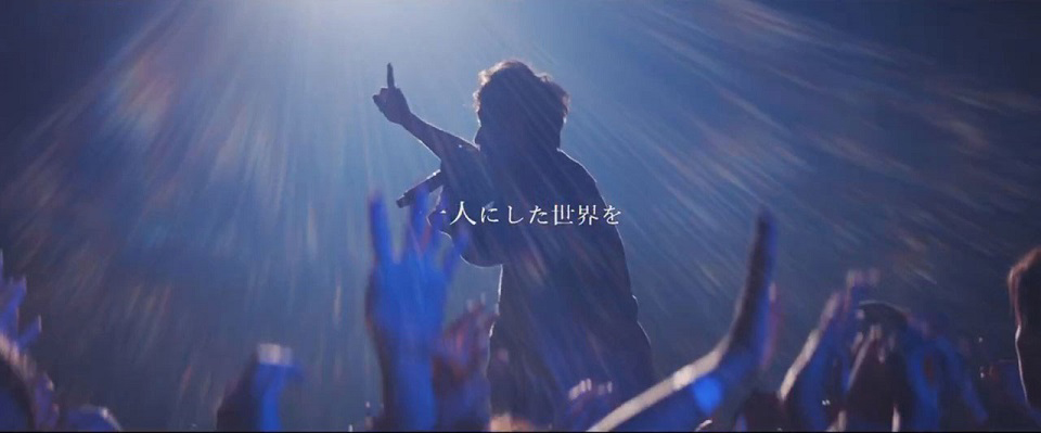 UVERworld 『GOOD and EVIL』Short Ver.キャプチャ