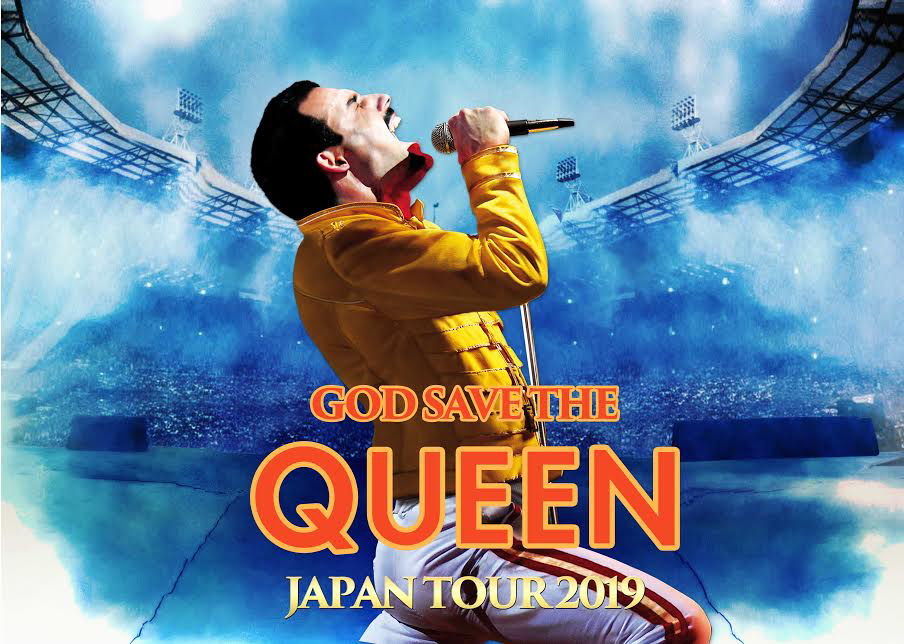 【God Save The Queen Japan Tour 2019】