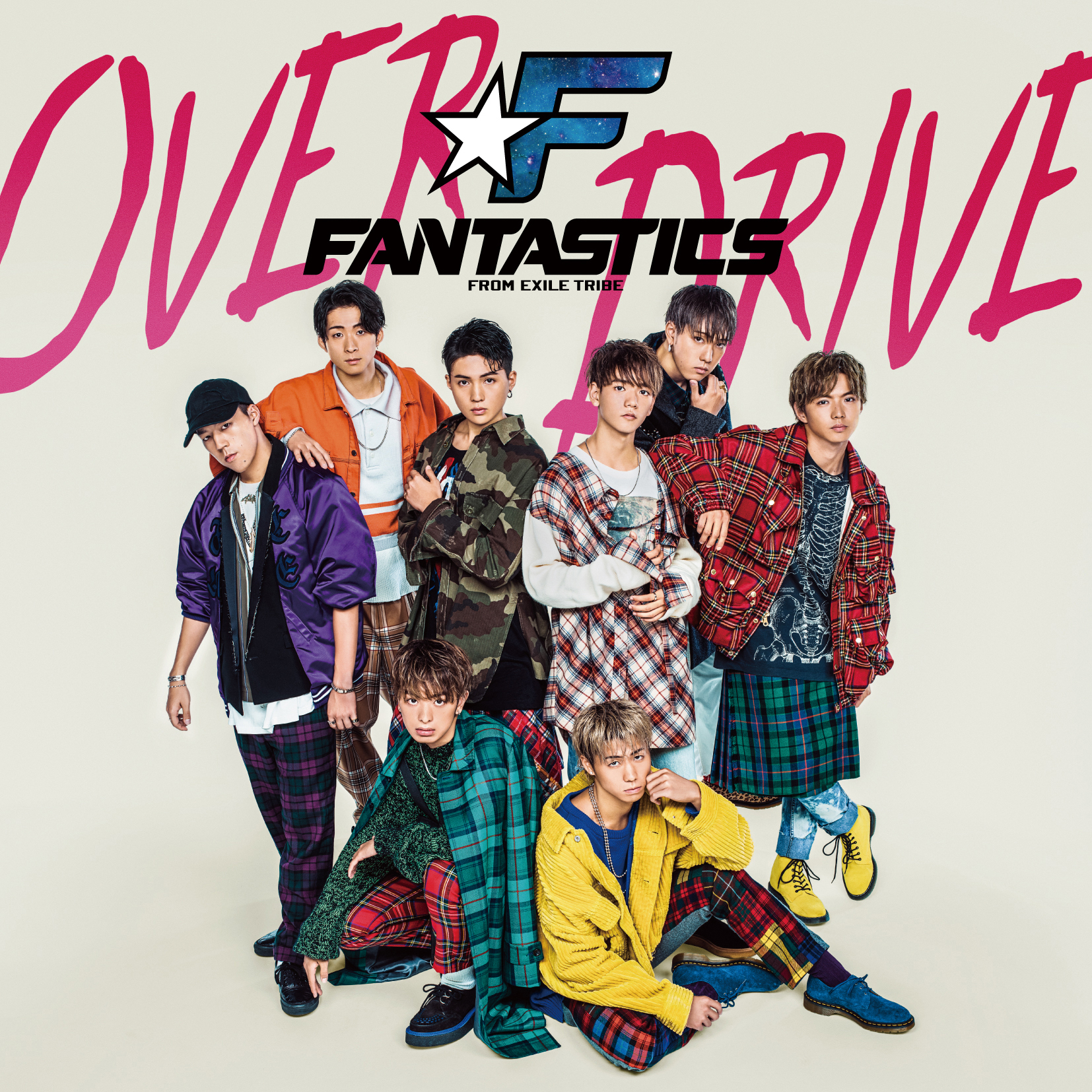 FANTASTICS from EXILE TRIBE 「OVER DRIVE」CD
