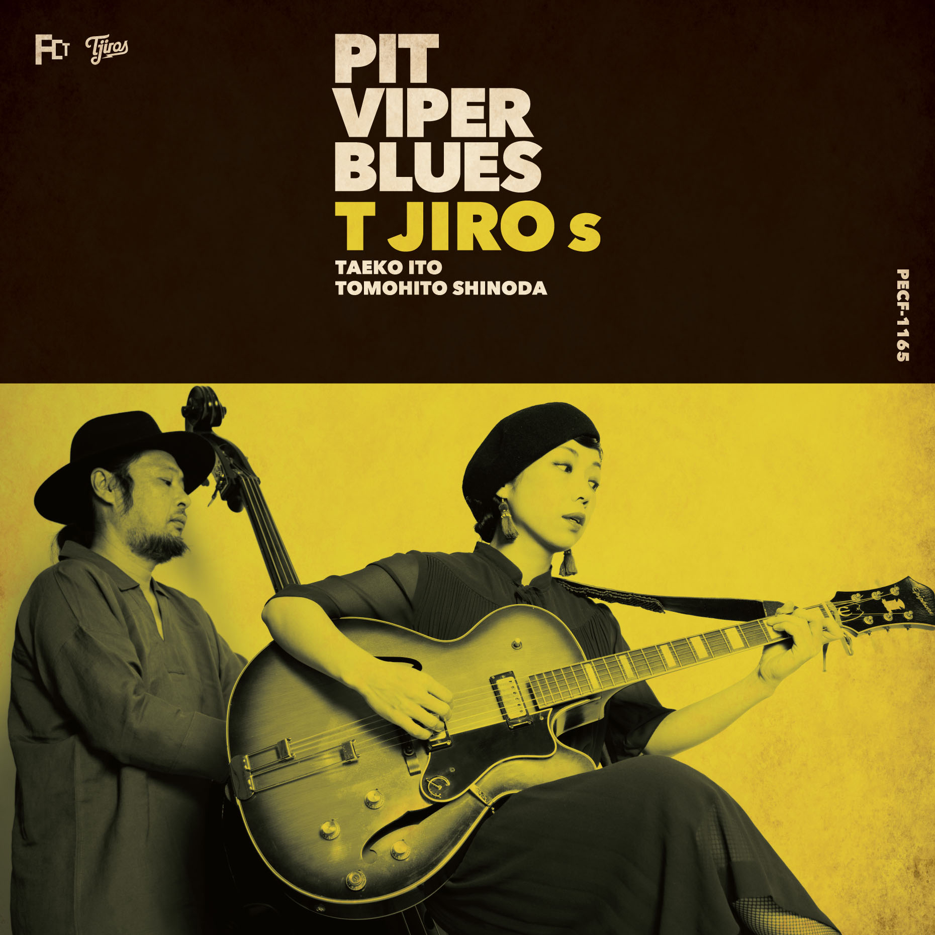 T字路s/ PIT VIPER BLUES