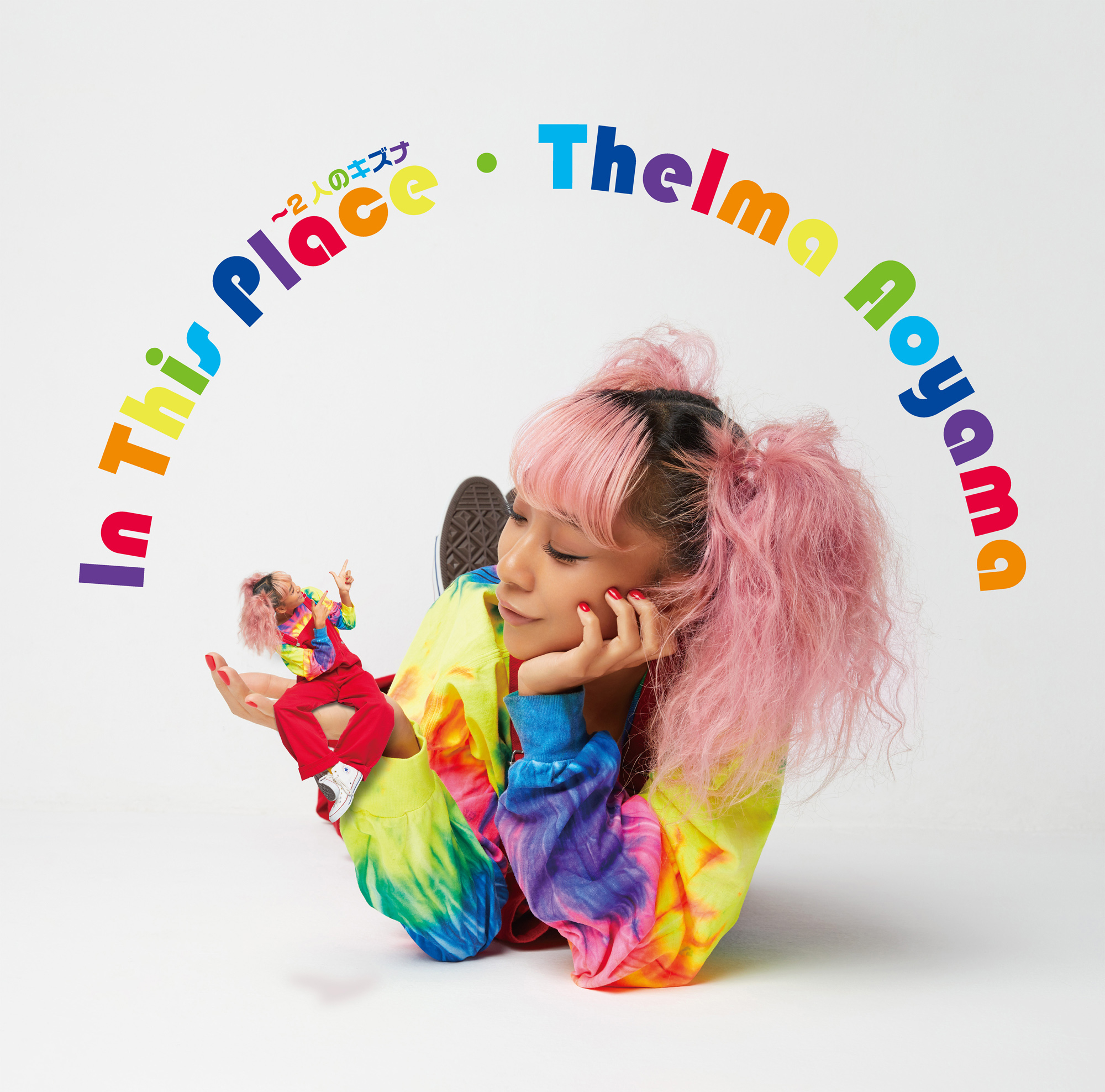「In This Place~2人のキズナ」通常盤