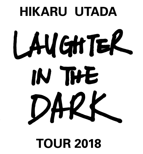 『Hikaru Utada Laughter in the Dark Tour 2018』