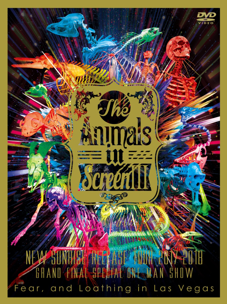 "『The Animals in Screen Ⅲ-""New Sunrise"" Release Tour 2017-2018 GRAND FINAL SPECIAL ONE MAN SHOW-』"