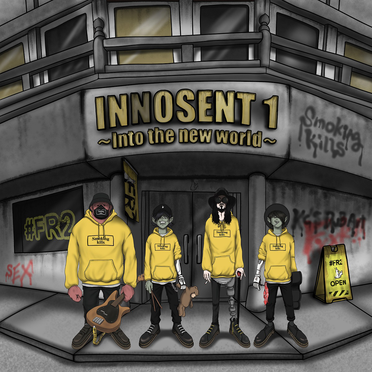 『INNOSENT 1 ~Into the new world~』
