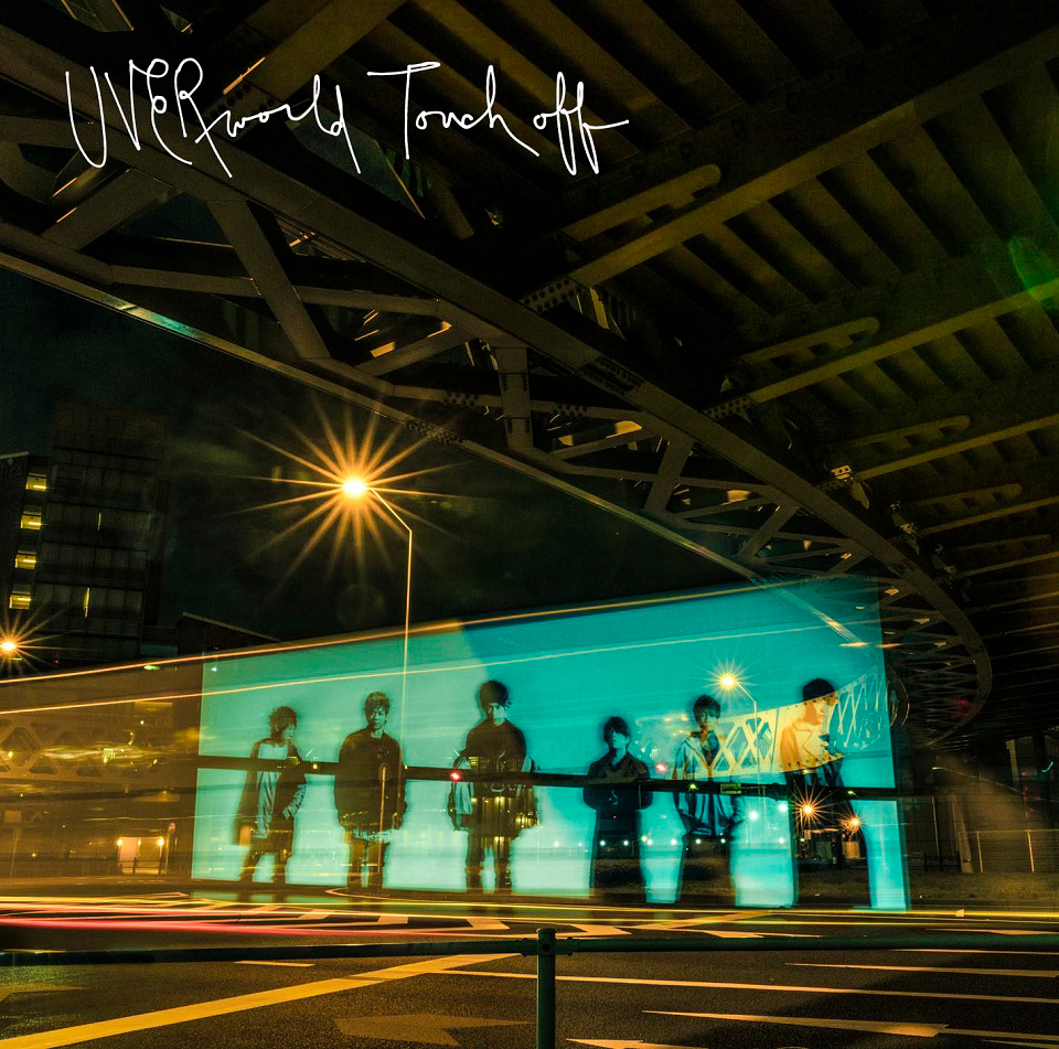 UVERworld『Touch off』通常盤