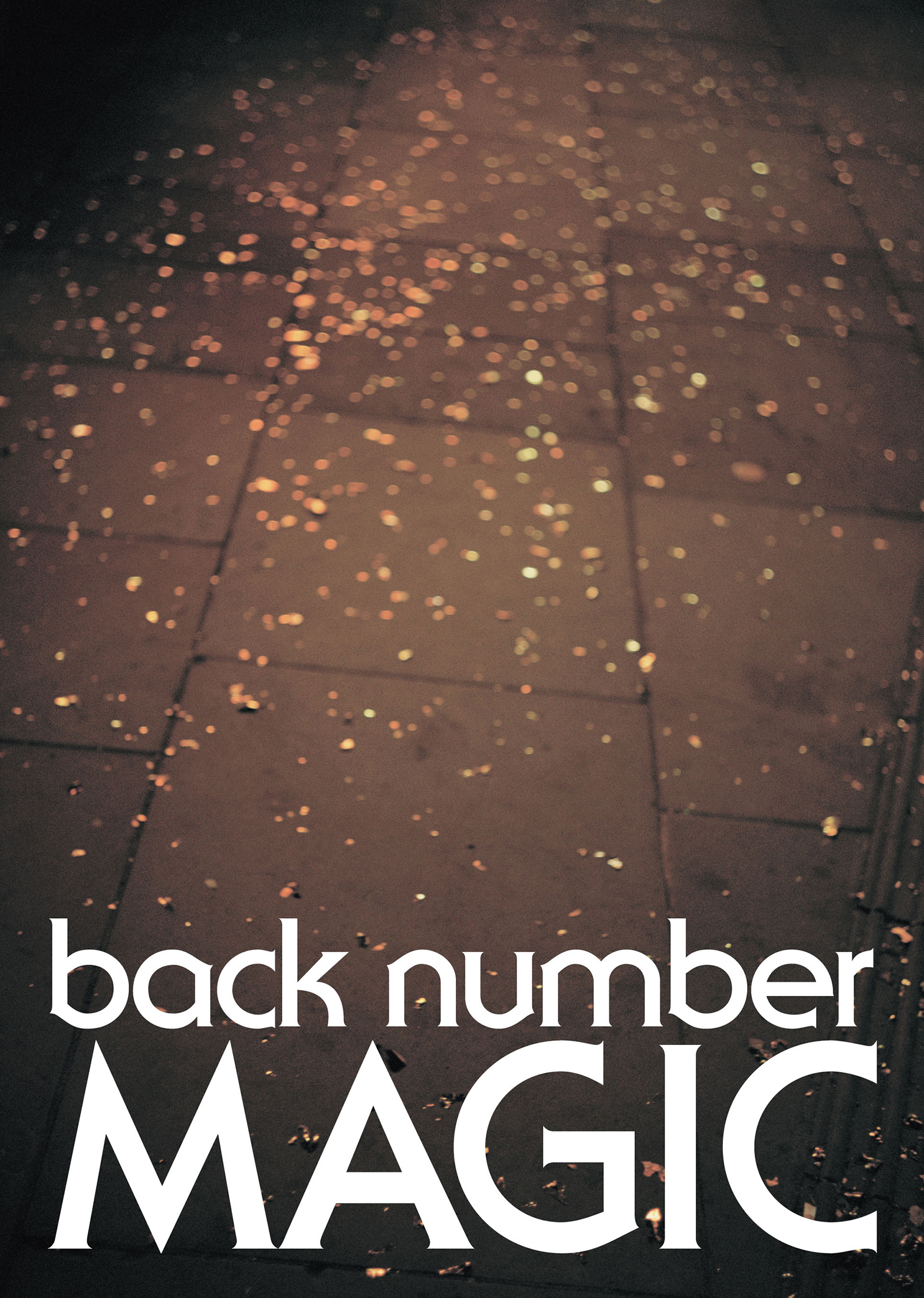 back number 『MAGIC』初回限定盤A