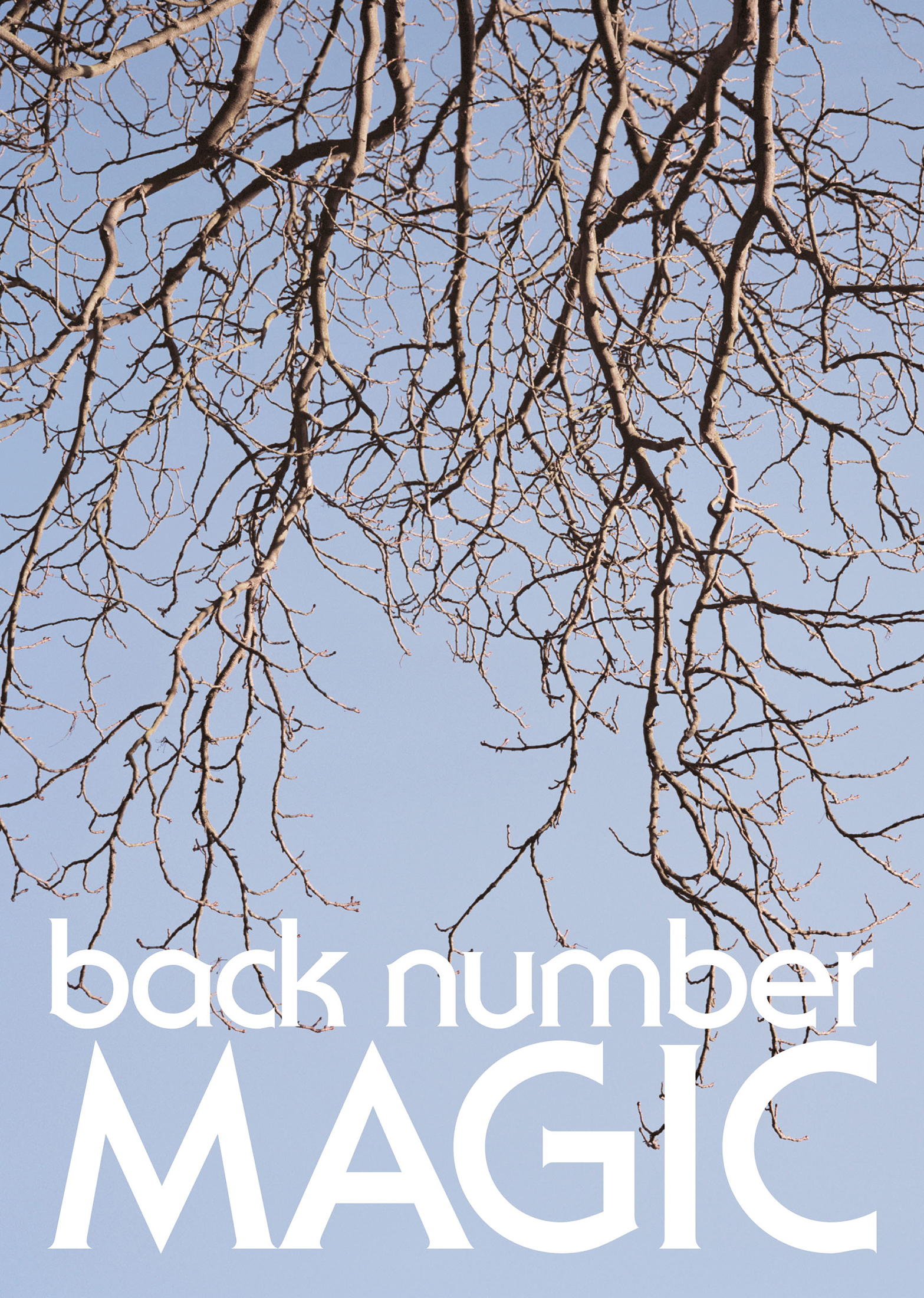 back number 『MAGIC』初回限定盤B
