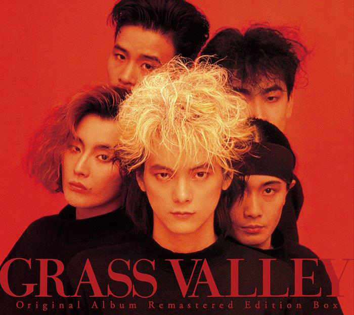 GRASS VALLEY 『Original Album Remastered Edition Box』