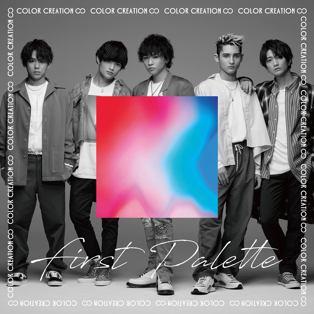 COLOR CREATION 1st アルバム『FIRST PALETTE』初回限定盤