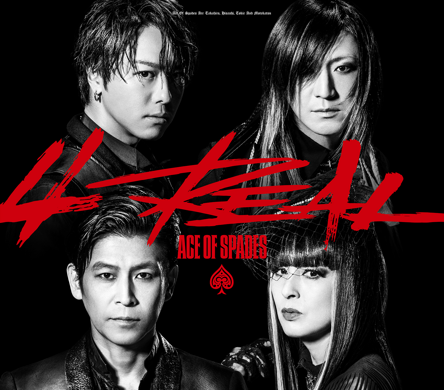 ACE OF SPADES『4REAL(フォーリアル)』CD+2DVD