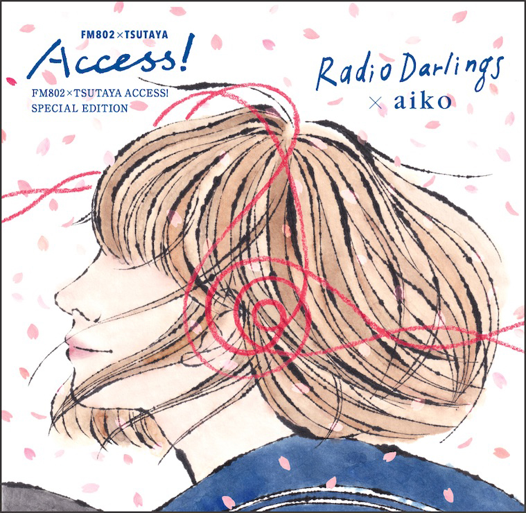 Radio Darlings×aiko ジャケット