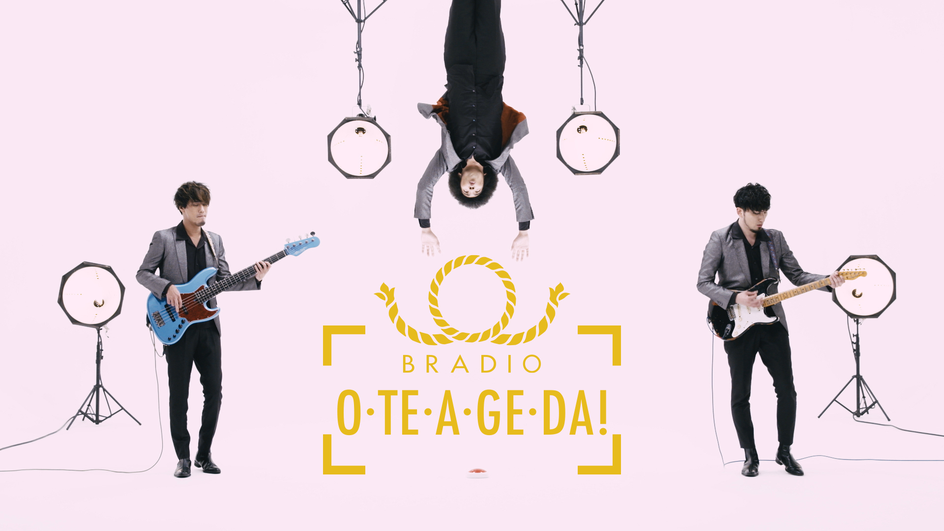 『O・TE・A・GE・DA!』Music Videoサムネイル