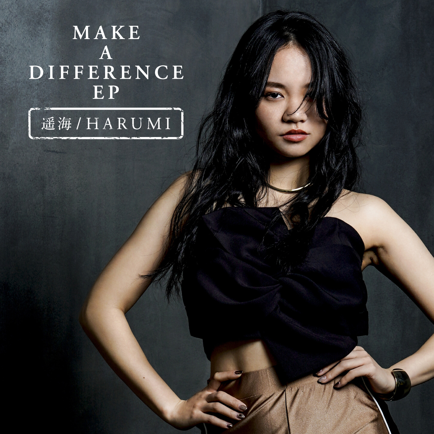 「MAKE A DIFFERENCE EP」