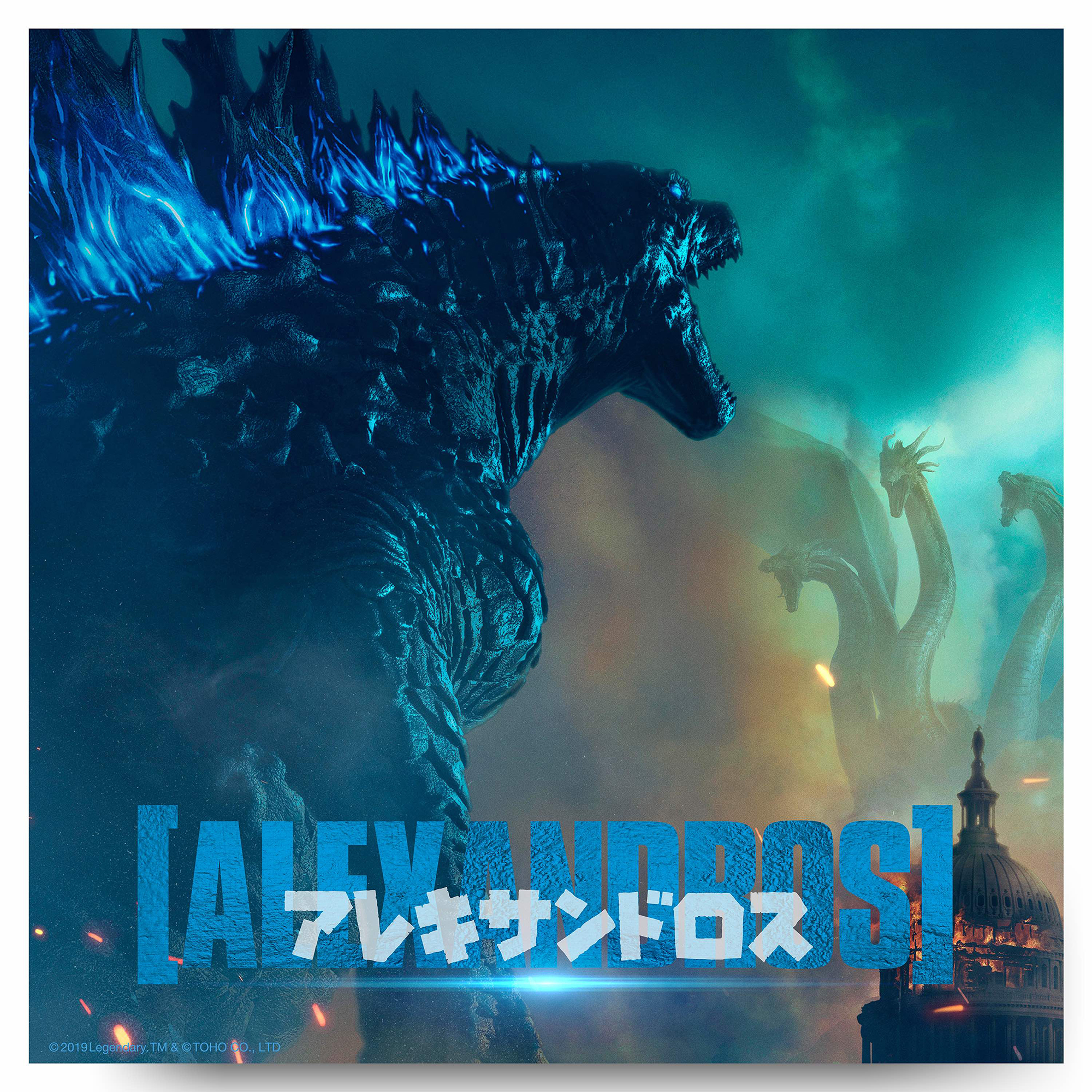 期間限定ゴジラジャケット © 2019 Legendary and Warner Bros. Pictures. All Rights Reserved.