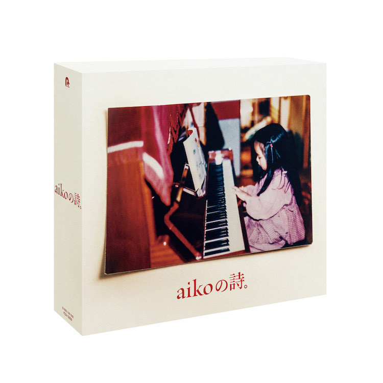 aiko Single Collection『aikoの詩。』box