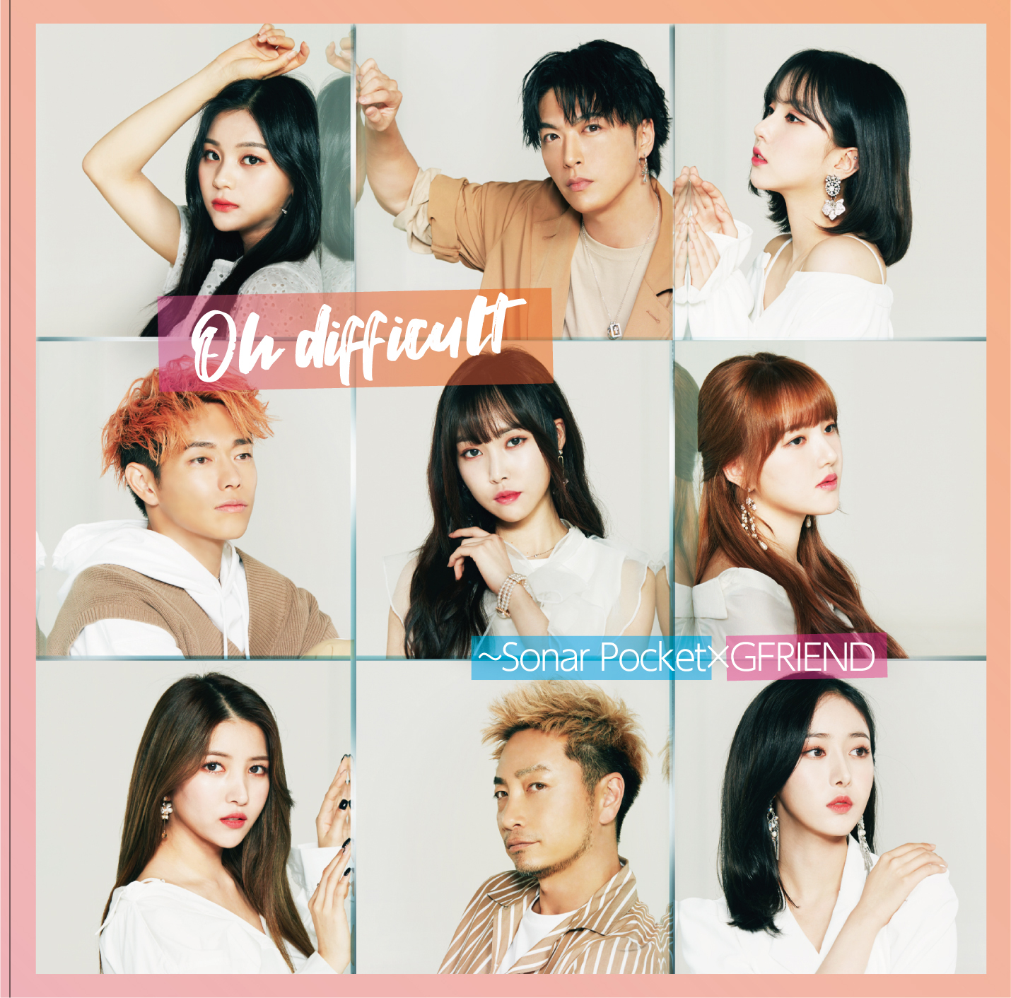 Sonar Pocket「Oh difficult ~Sonar Pocket×GFRIEND」通常盤