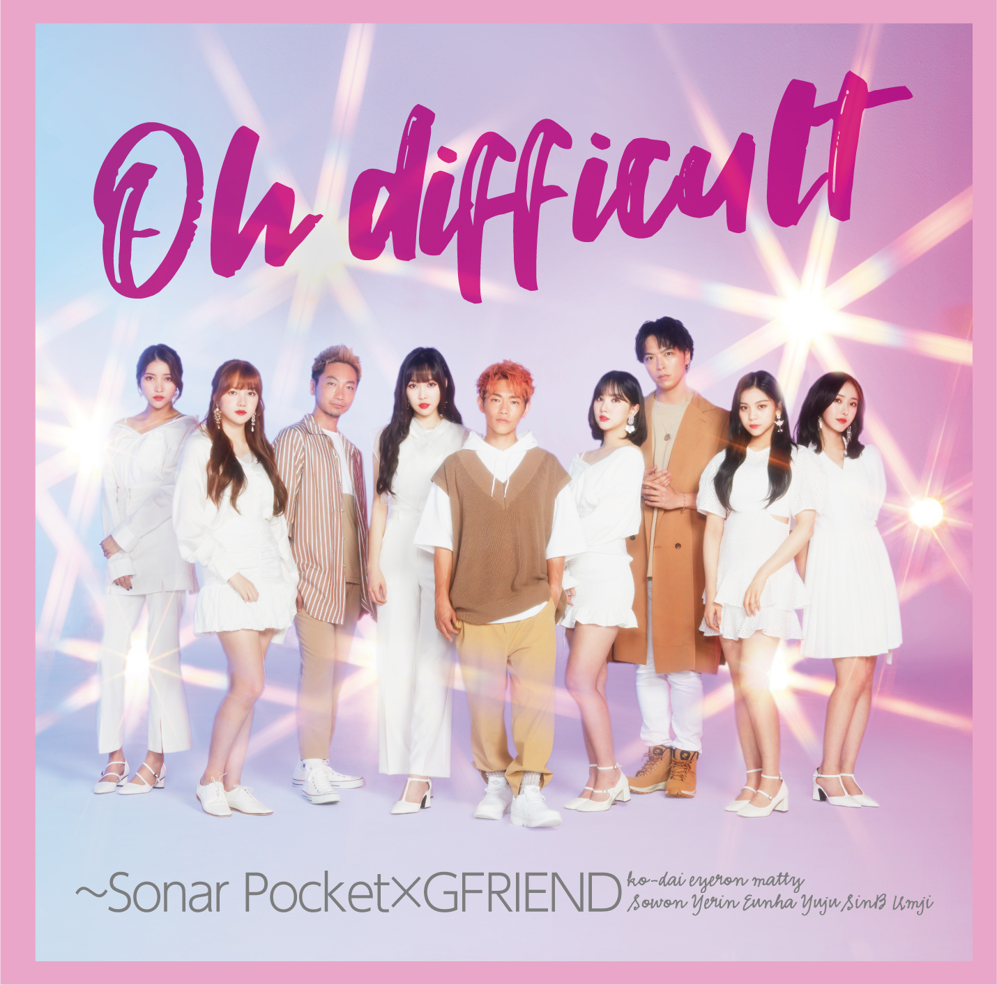Sonar Pocket「Oh difficult ~Sonar Pocket×GFRIEND」初回盤A