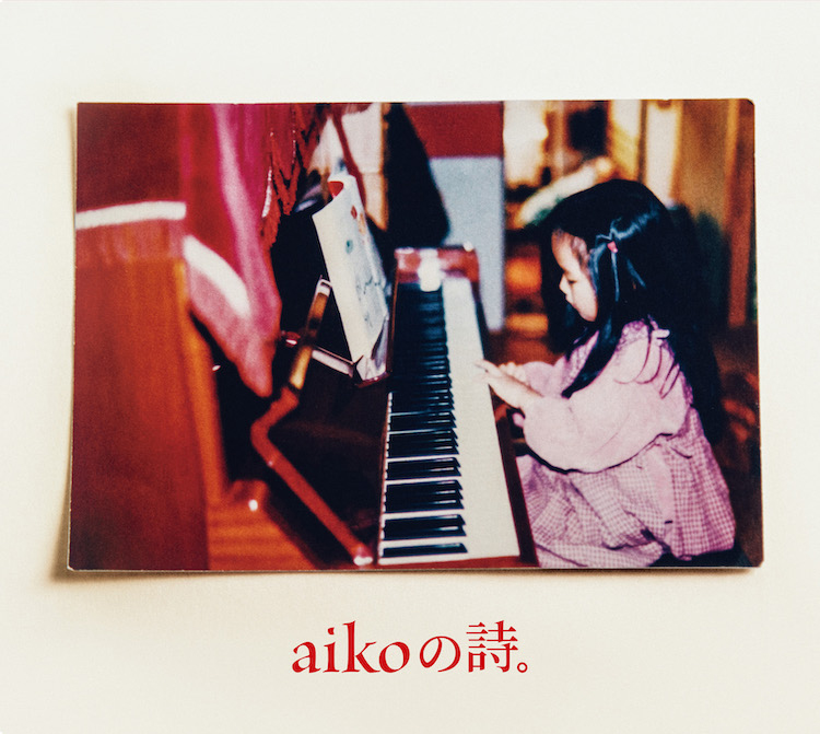 aiko Single Collection『aikoの詩。』JK