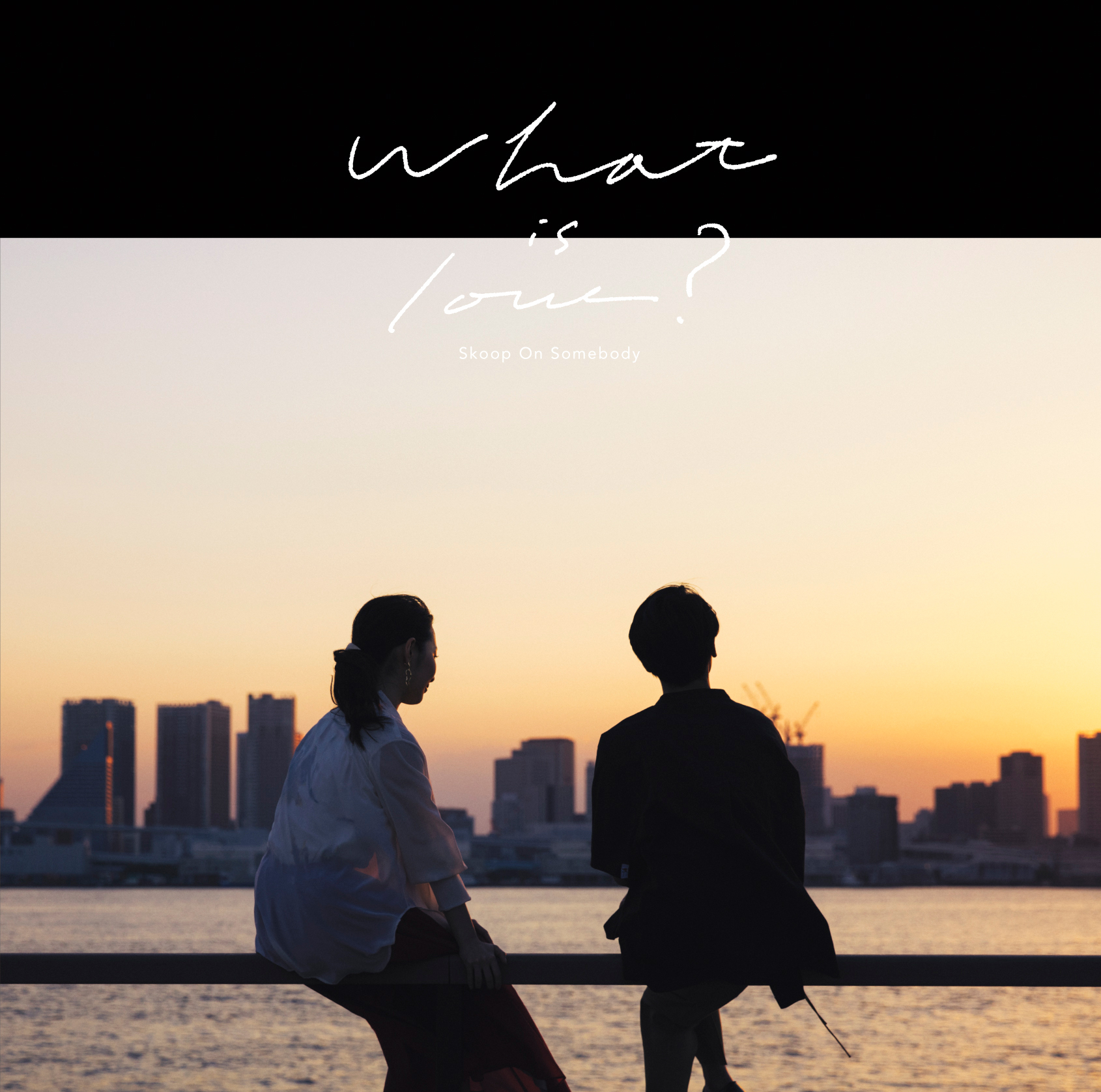 「What is love?」通常盤
