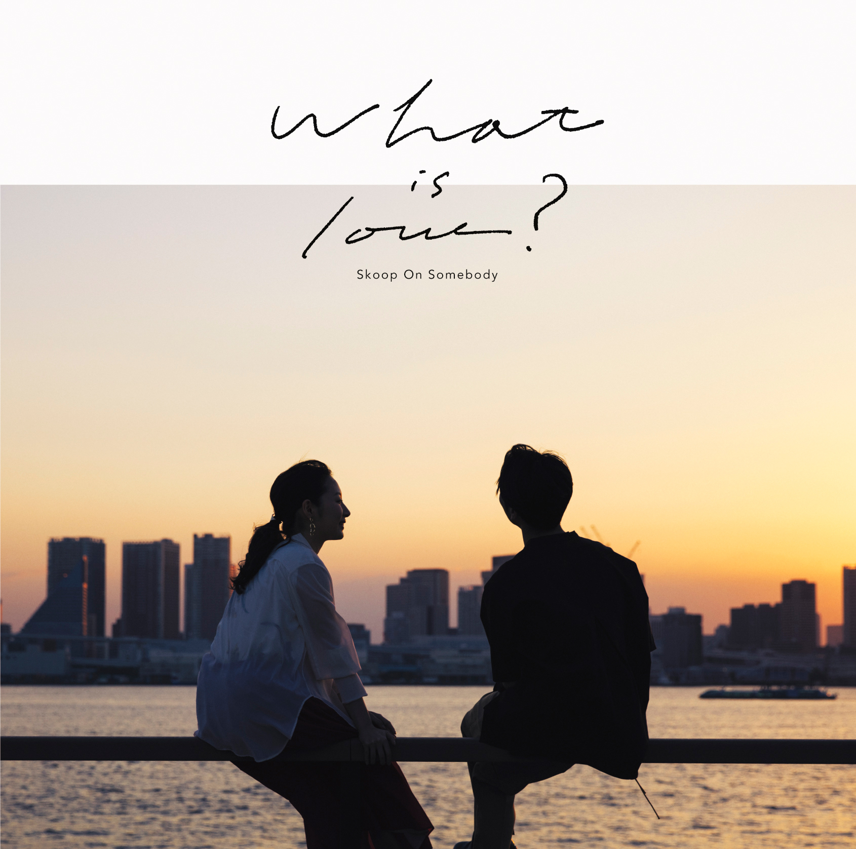 「What is love?」初回生産限定盤