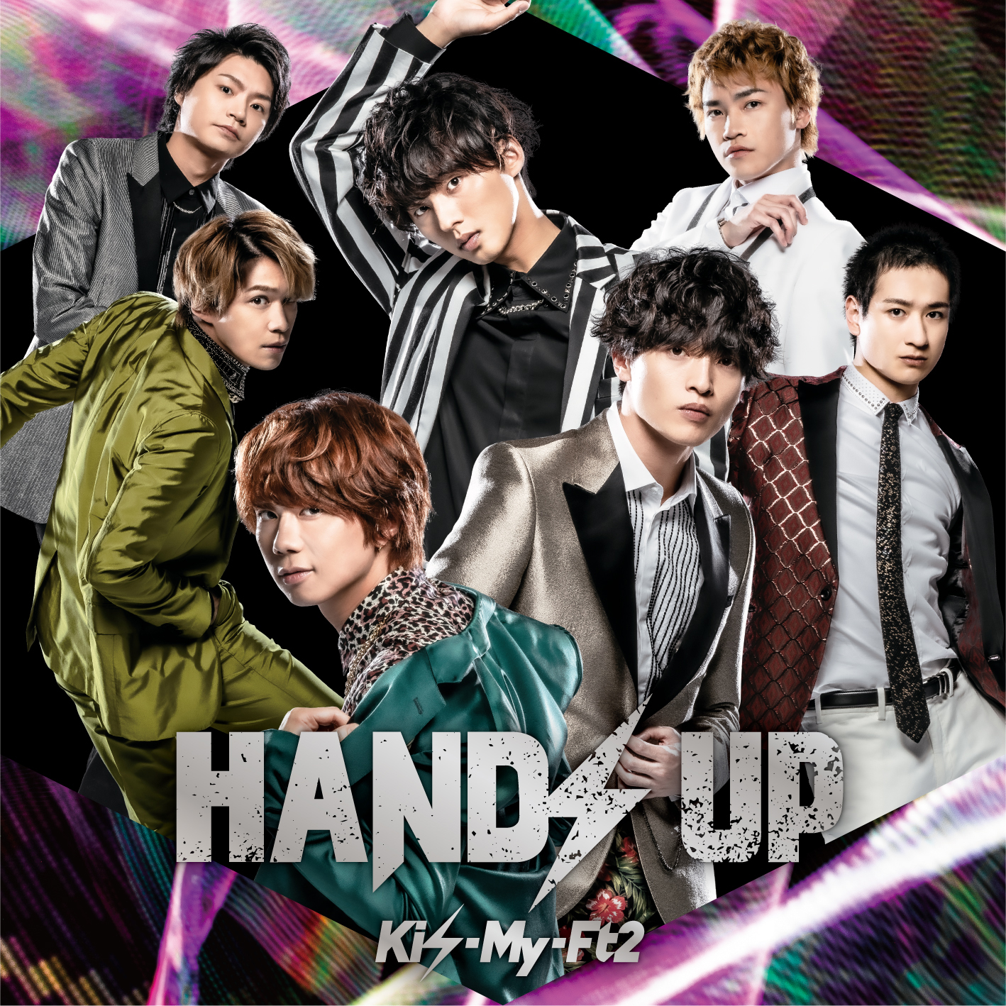 Kis-My-Ft2「HANDS UP」 通常盤