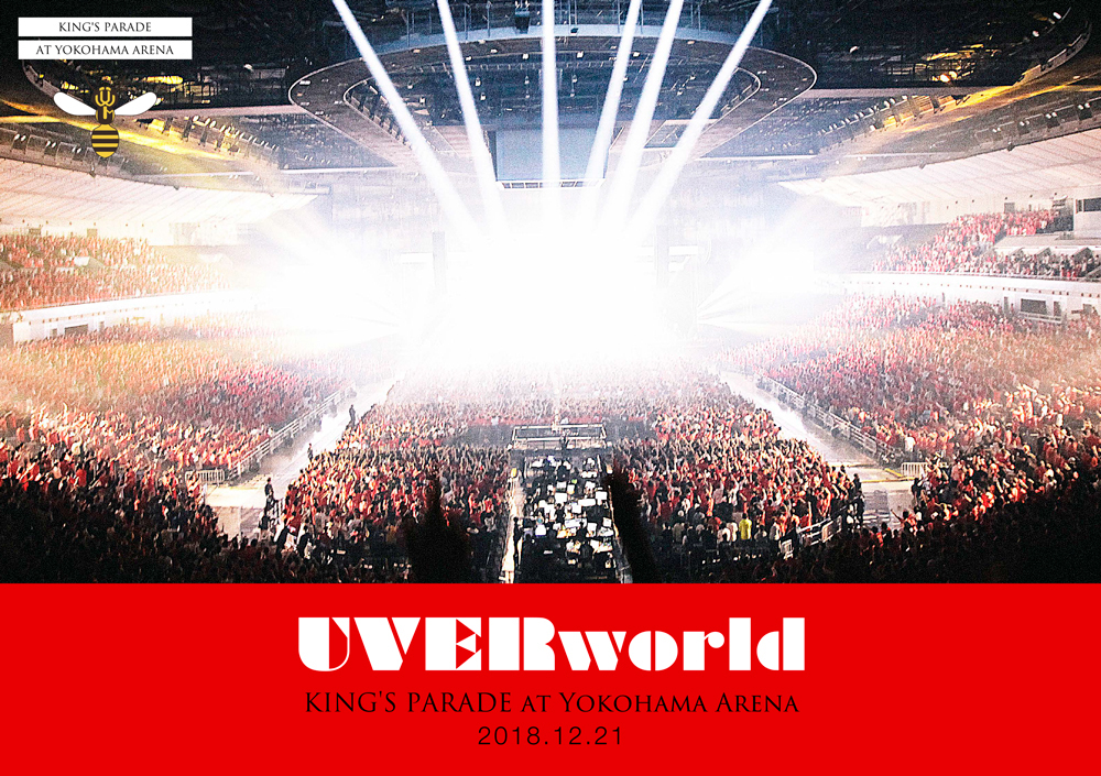 【通常盤】 UVERworld KING'S PARADE at Yokohama Arena 2018.12.21