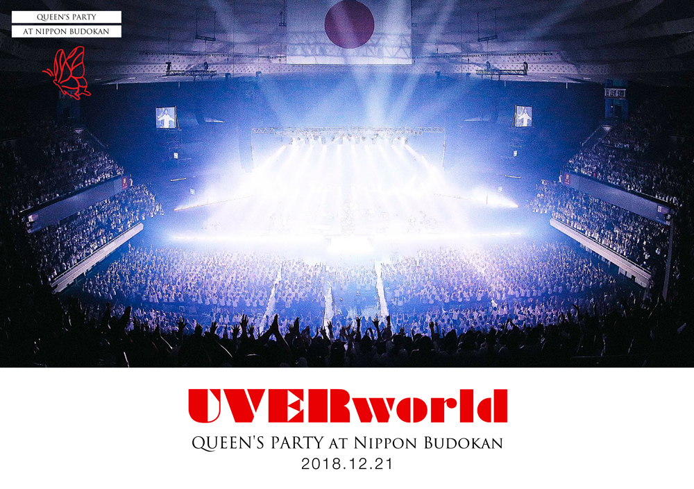 【通常盤】 UVERworld QUEEN'S PARTY at Nippon Budokan 2018.12.21