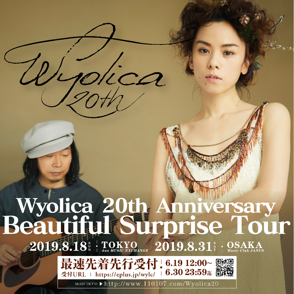 Wyolica 20th Anniversary~ Beautiful Surprise Tour~