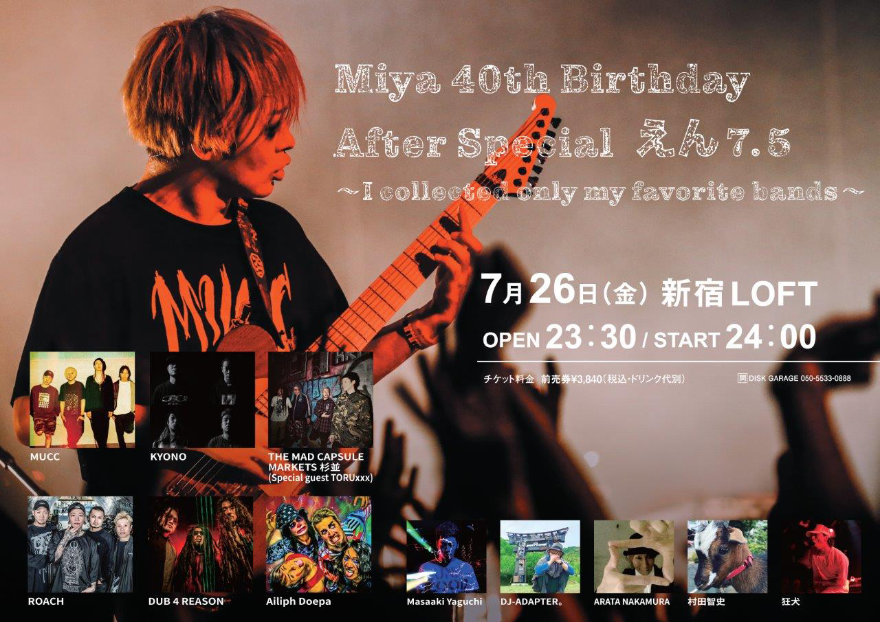 ■『Miya 40th Birthday After Special えん 7.5 〜I collected only my favorite bands〜』