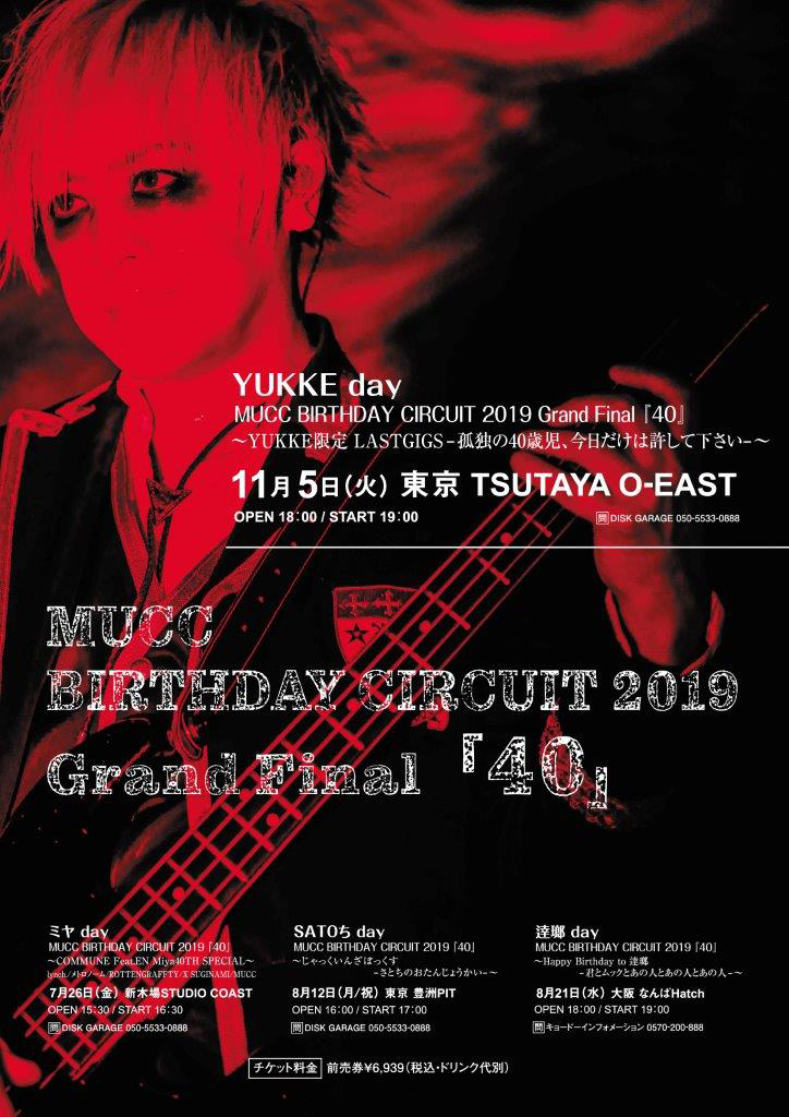 <YUKKE day> 『MUCC BIRTHDAY CIRCUIT 2019 Grand Final「40」』