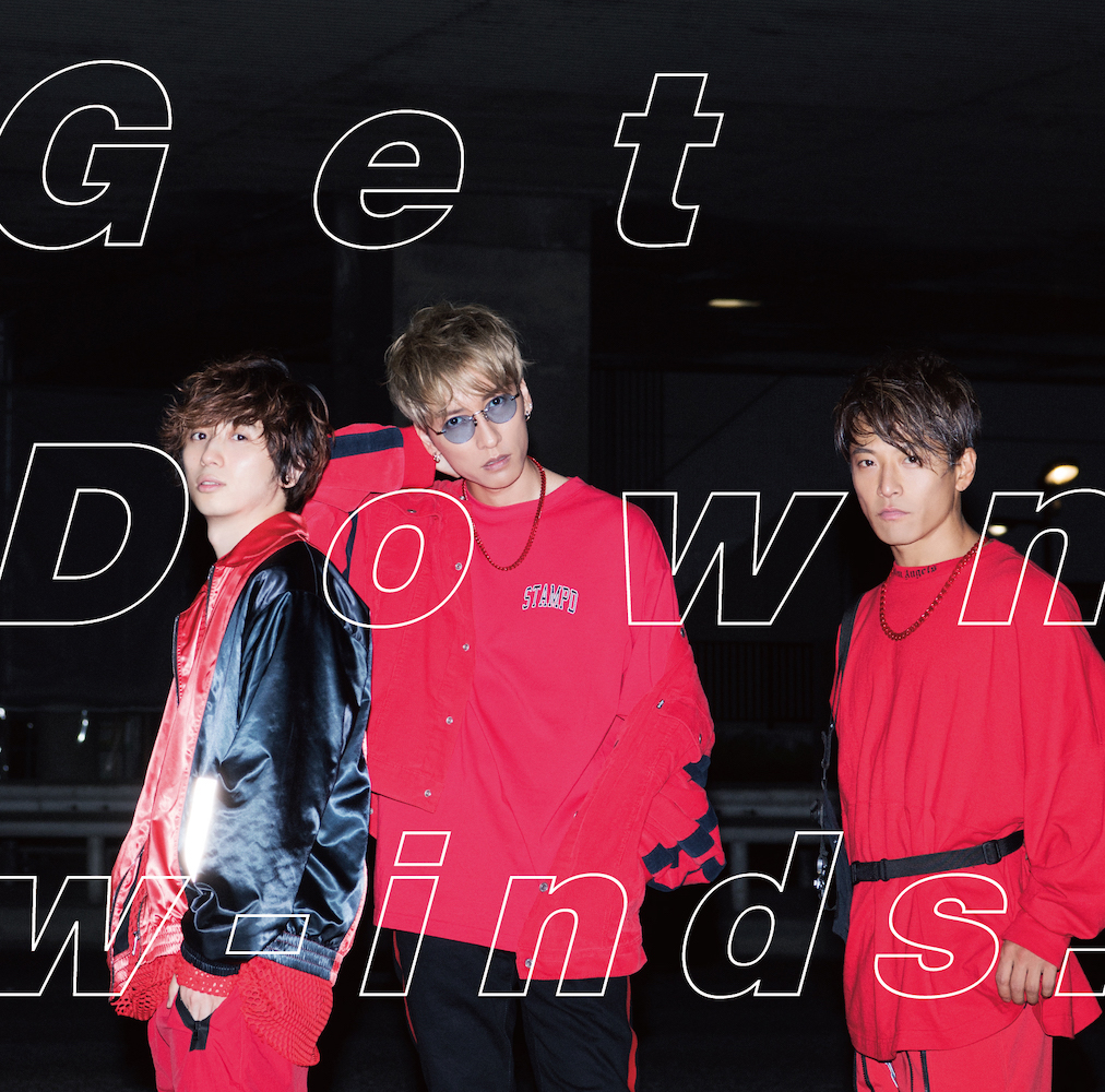 w-inds. 「Get Down」通常場