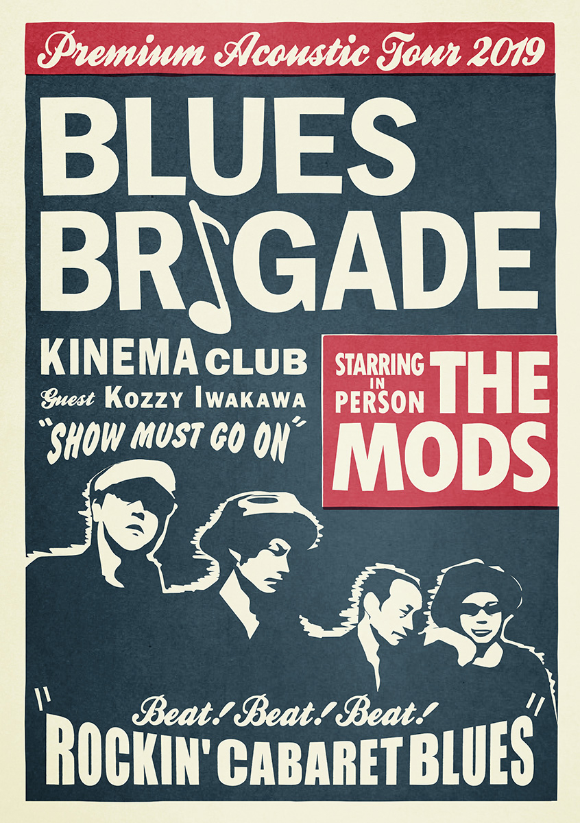 THE MODS『BLUES BRIGADE』