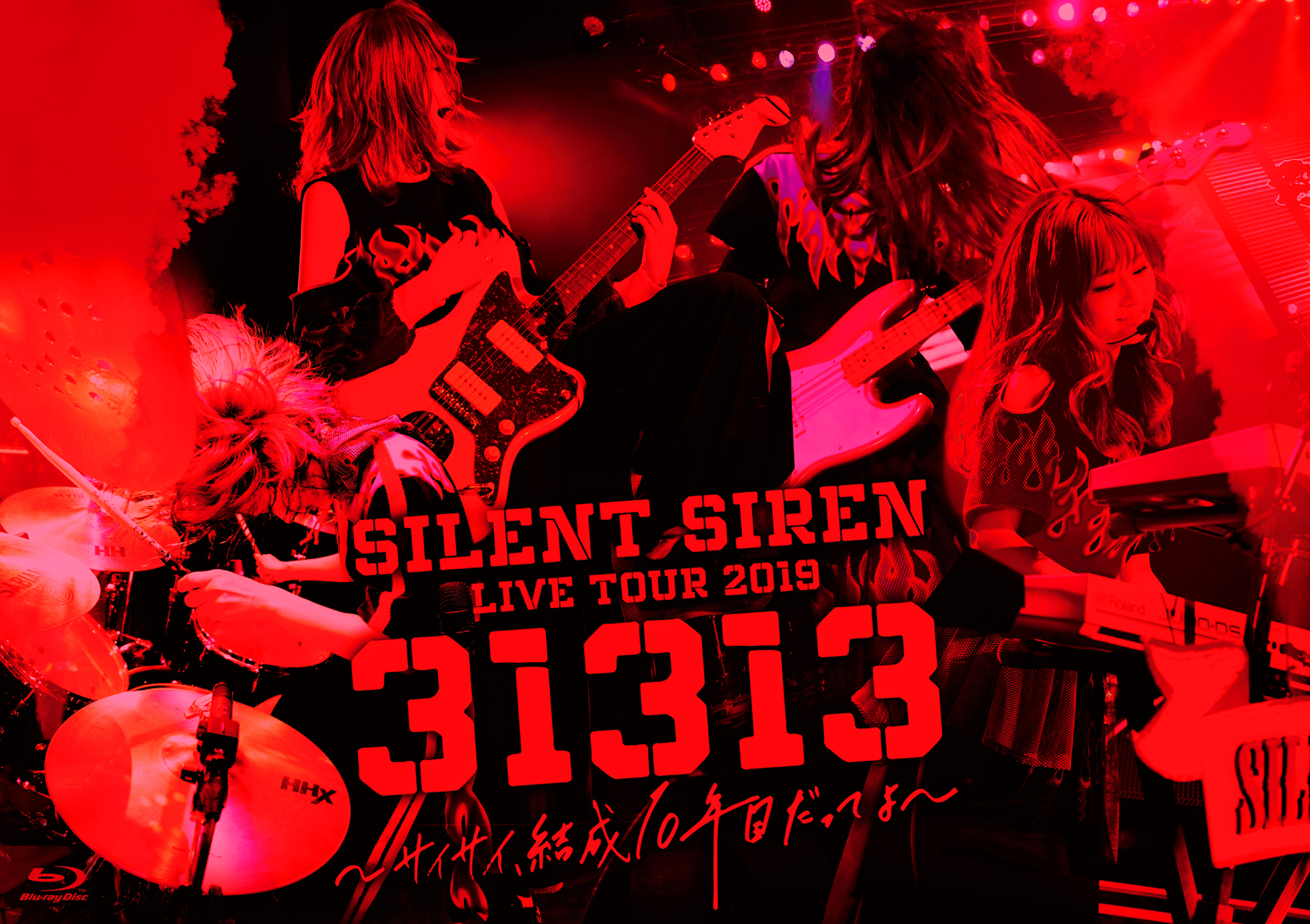 『SILENT SIREN LIVE TOUR 2019「31313」〜サイサイ、結成10年目だってよ〜 supported by 天下一品 @ Zepp DiverCity』Blu-ray盤
