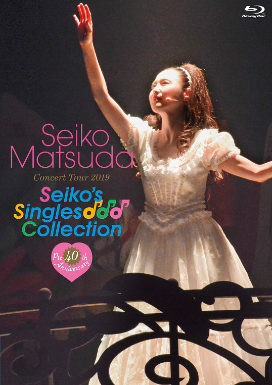 """Seiko's Singles Collection"" Blu-ray 通常盤"