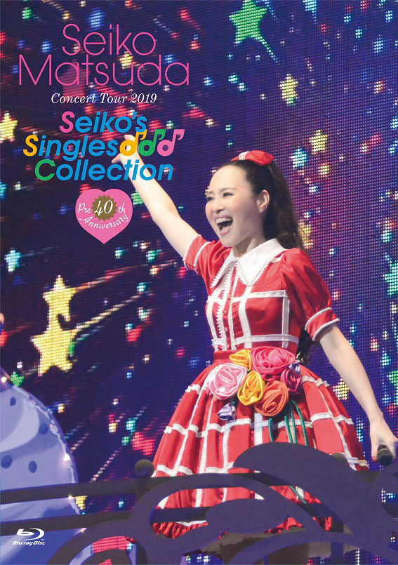 """Seiko's Singles Collection"" Blu-ray 初回限定盤"
