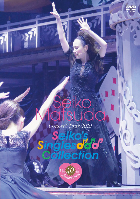 """Seiko's Singles Collection""DVD 初回限定盤"