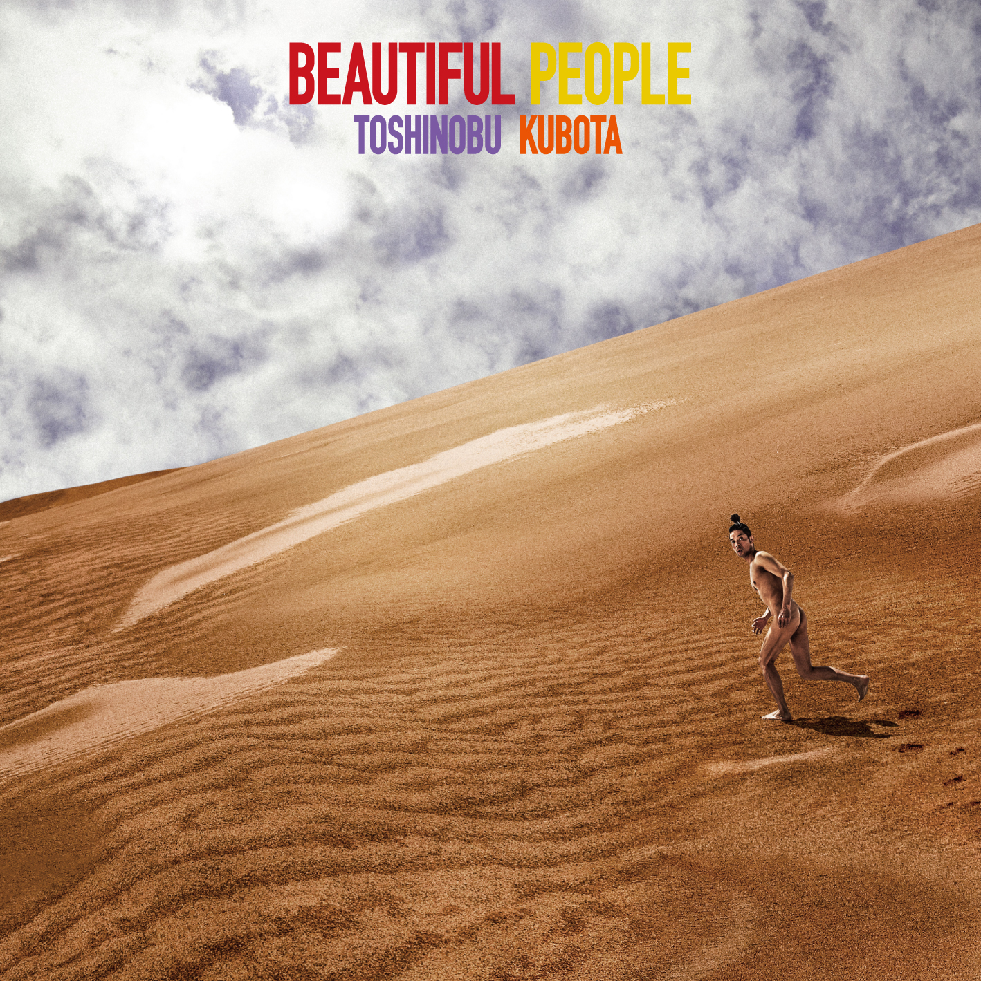 久保田利伸『Beautiful People』
