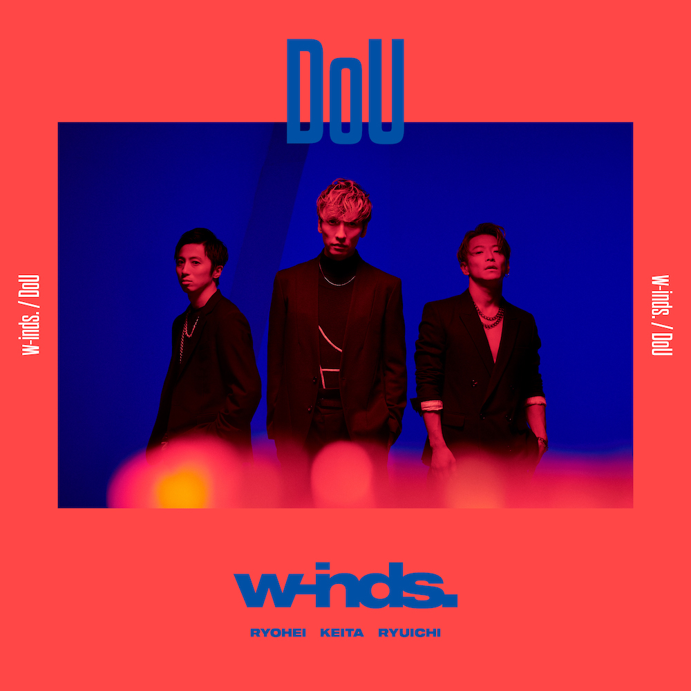 w-inds. 42nd Single「DoU」初回盤