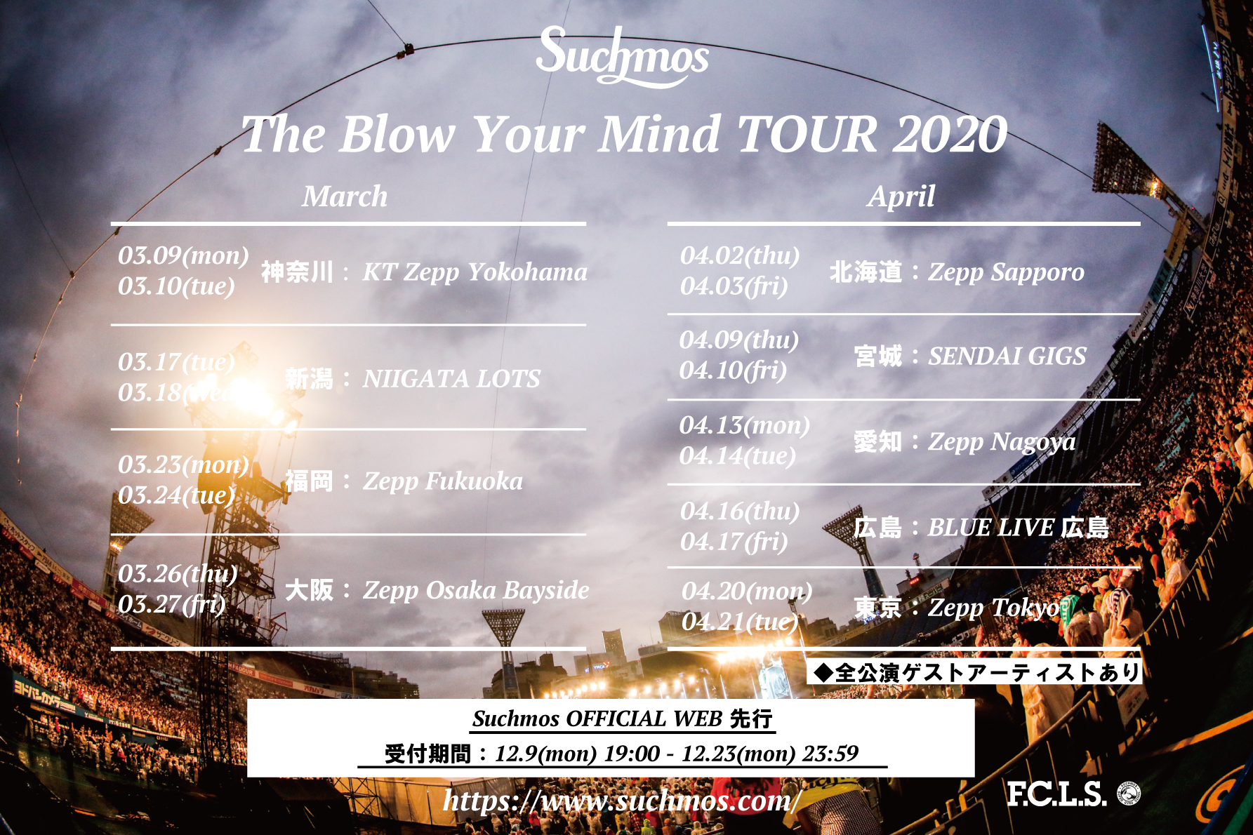 『Suchmos The Blow Your Mind TOUR 2020』