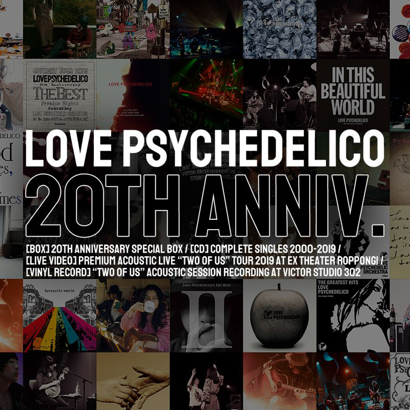 LOVE PSYCHEDELICO 【20th Anniversary】