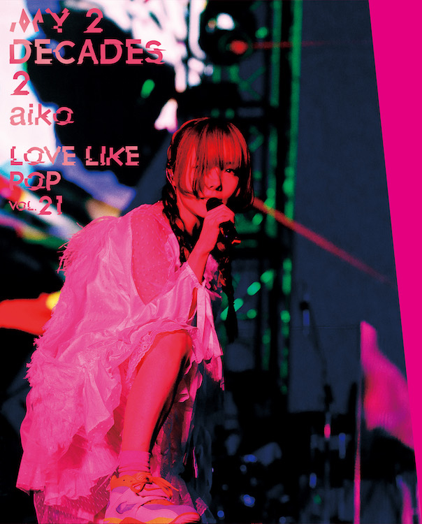 aiko/LIVE Blu-ray/DVD「My 2 Decades 2」Blu-ray