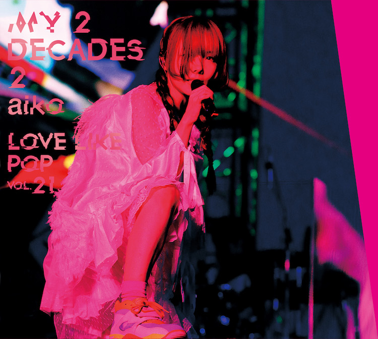 aiko/LIVE Blu-ray/DVD「My 2 Decades 2」DVD