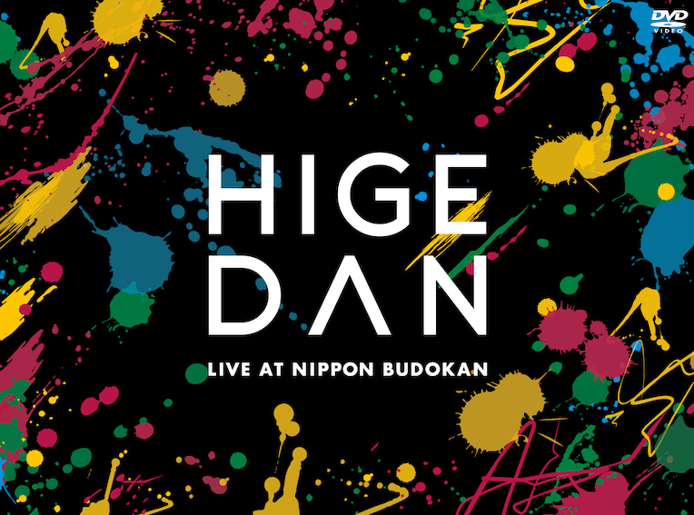 LIVE DVD & Blu-ray&LIVE CD「Official髭男dism one-man tour 2019@日本武道館」DVD