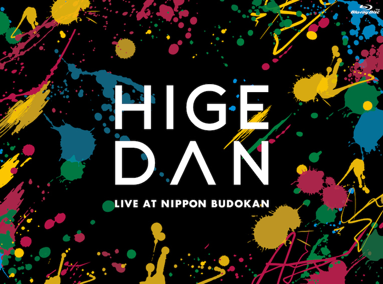 LIVE DVD & Blu-ray&LIVE CD「Official髭男dism one-man tour 2019@日本武道館」Blu-ray