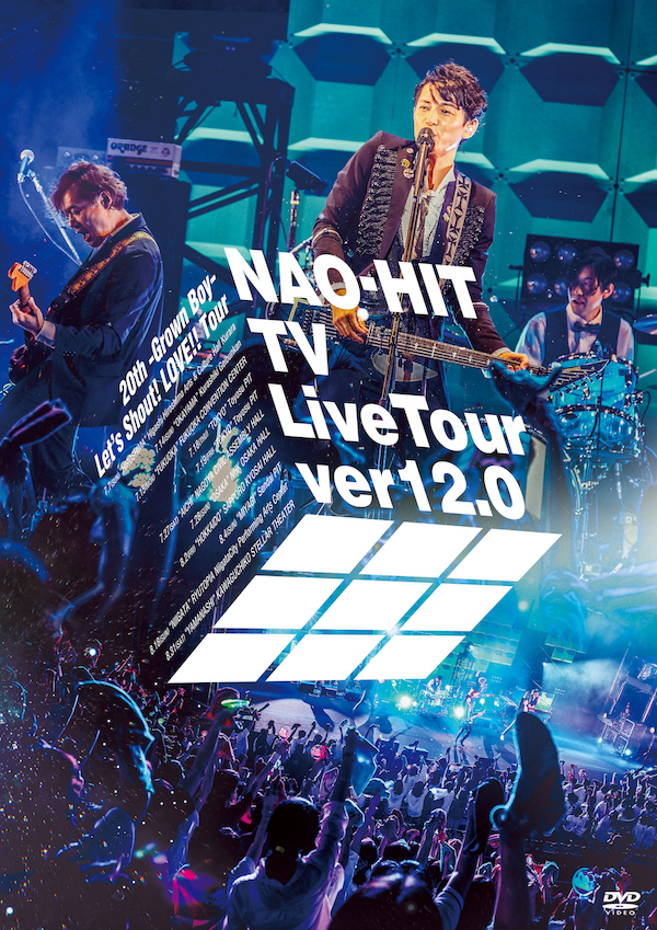 「NAO-HIT TV Live Tour ver12.0〜20th-Grown Boy- みんなで叫ぼう!LOVE!!Tour〜」DVD