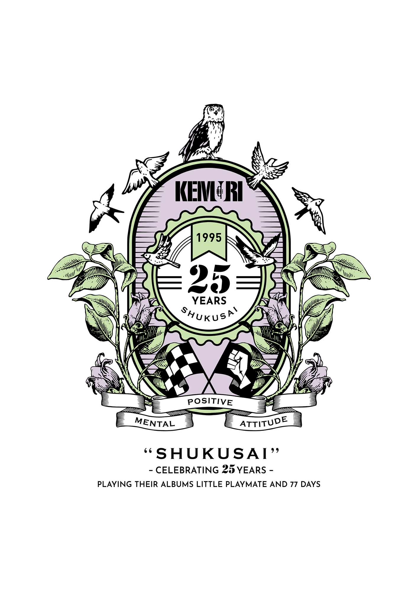 "KEMURI TOUR 2020 ""SHUKUSAI"" -CELEBRATING 25 YEARS-"